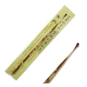 雲のような美しい模様がある珍しい竹「雲紋竹(うんもんちく)」の耳かき 1本|takenomise