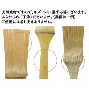 竹のおろしばけ (薬味用ハケ)|takenomise|05