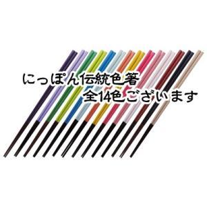 竹箸:にっぽん伝統色箸(茄子紺・なすこん)|takenomise|06