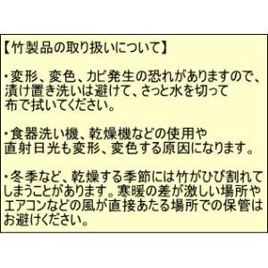 竹の大根おろし器 「鬼おろし」半割りタイプ|takenomise|04