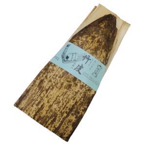 おにぎり弁当、ちまきに 「竹の皮(5枚入り)」|takenomise