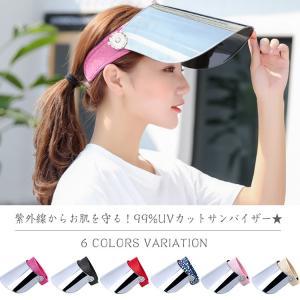 UVカット サンバイザー UVカット 帽子 つば広 サンバイ...