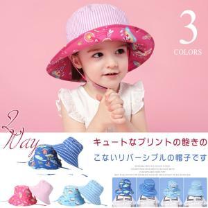2b2b3d15c3330 送料無料女の子 男の子 UVカット ハット リバーシブル UVカット帽子 キッズ 帽子 子供 帽子 赤ちゃん ベビー ハット サファリハット ジュニア