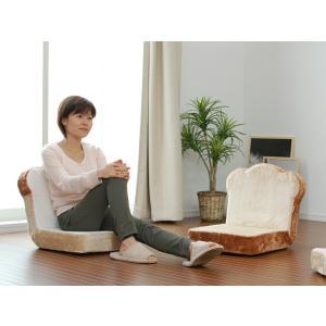 送料無料 パン座椅子 お子様も使えるコンパクトサイズ日本製(国産)|takeoshop