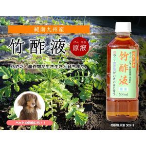純九州産 竹酢液 原液500ml ガーデニング・家庭菜園・消臭用|takepanda