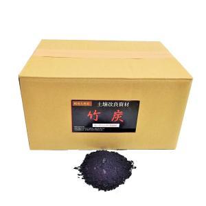 竹炭'(粗め)10kg 圧巻ボリューム! プランター花・花壇用土壌改良材 純南九州産|takepanda