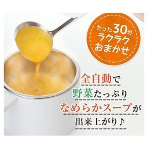 (2016年新モデル) スープメーカー スープリーズQ ZSP-2 ( zenken )( soupleaseQ )|takes-shop