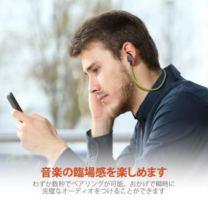 TaoTronics Bluetooth イヤホン(apt-X・AACコーデック対応・防水仕樣) 高音質 マグネット搭載 スポーツ仕様 TT|takes-shop