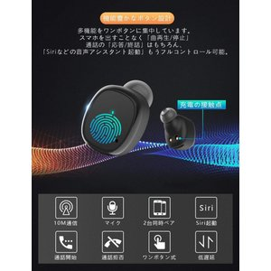 完全ワイヤレス イヤホン Bluetooth イヤホン Bluetooth 5.0 IPX5 ブルートゥース イヤホン 自動ペアリング 防水|takes-shop