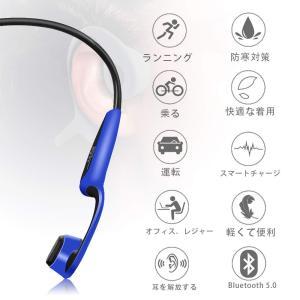 最新のCSRプログラムBluetooth 5.0 Z8骨伝導 後掛け式 ワイヤレス スポーツイヤホン 超軽量 高音質 防汗防滴 ハンズフリー|takes-shop
