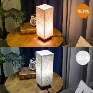ZEEFO 間接照明 和風 インテリア テーブルライト ベッドサイドランプ おしゃれ 授乳 リビング 寝室|takes-shop