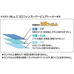 まもるちゃん 全透明ランドセルカバー Mサイズ RZT-1300|takes-shop