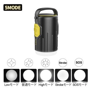 ランタン UPPEL LEDランタン スピーカーライト 10000mAhの充電式 アウト ドアライト ミニ 防水 キ 連続点灯200時間 U|takes-shop
