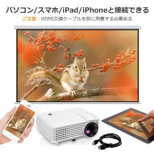 FUNAVO ミニ LED プロジェクター 1080PフルHD対応 800x480解像度 台形補正 パソコン/スマホ/タブレット/ゲーム機な|takes-shop