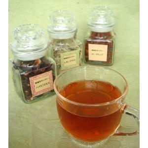 健康茶 ハーブ 3種セット (気力体力リフレッシュ ハーブ ティーハイビスカス・レモングラス・ローズ...