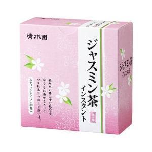 清水園 ジャスミン茶インスタント 1g×30包 takes-shop