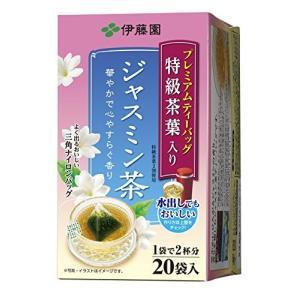 伊藤園 プレミアムティーバッグ ジャスミン茶 20袋 takes-shop