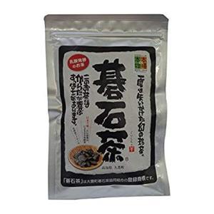 大豊町碁石茶協同組合 『本場の本物』碁石茶20g