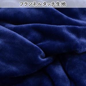 昭和西川 毛布 ブランケット シングル フランネル マイクロファイバー 洗える 静電気防止 ネイビー|takes-shop