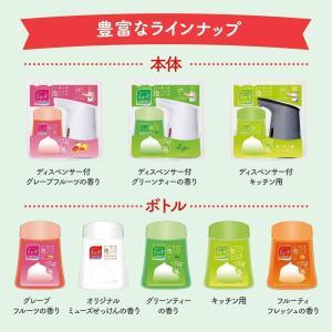 薬用せっけんミューズ ノータッチ 泡 ハンドソープ 詰替 グリーンティーの香り (250ml 約25...