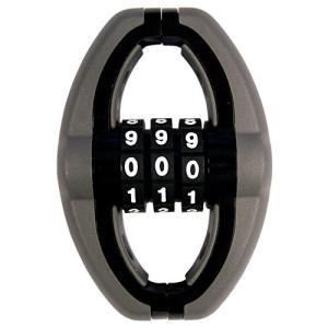 ニッコー(NIKKO) OVAL LOCK オーバルロック 番号変更可能 N804GR-P
