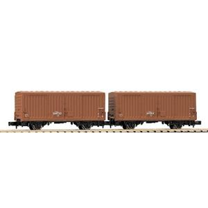 KATO Nゲージ ワム80000 2両入 8039 鉄道模型 貨車|takes-shop