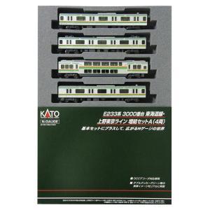 KATO Nゲージ E233系 3000番台 東海道線・上野東京ライン 増結A 4両セット 10-1268 鉄道模型 電車|takes-shop