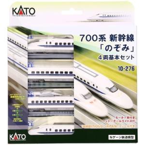 KATO Nゲージ 700系 新幹線 のぞみ 基本 4両セット 10-276 鉄道模型 電車|takes-shop
