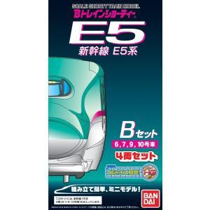 Bトレインショーティー 新幹線E5系 Bセット (6・7・9・10号車) プラモデル|takes-shop