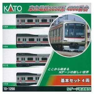 KATO Nゲージ 東急電鉄 5050系 4000番台 基本 4両セット 10-1256 鉄道模型 電車|takes-shop