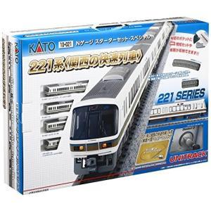 KATO Nゲージ スターターセットスペシャル 221系 関西の快速電車 10-021 鉄道模型入門セット|takes-shop