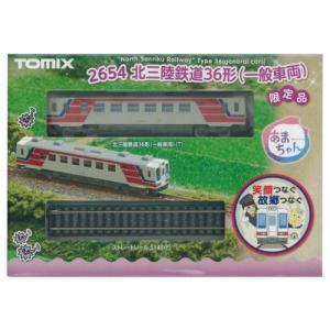 TOMIX Nゲージ 2654 <限定>北三陸鉄道 36形 (一般車両)|takes-shop