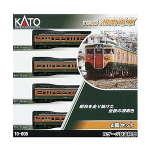 KATO Nゲージ 113系 湘南電車 4両セット 10-808 鉄道模型 電車|takes-shop