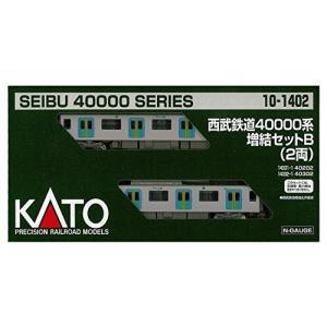 KATO Nゲージ 西武鉄道 40000系 増結 2両セット 10-1402 鉄道模型 電車|takes-shop