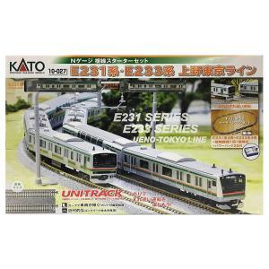 KATO Nゲージ E231系・E233系 上野東京ライン 複線スターターセット 10-027 鉄道模型入門セット|takes-shop