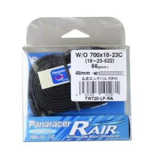 パナレーサー チューブ R'AIR W/O 700x18~23C 仏式ロングバルブ(48mm) TW...