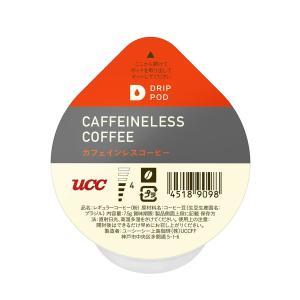 UCC ドリップポッド カフェインレス コーヒー 8個|takes-shop
