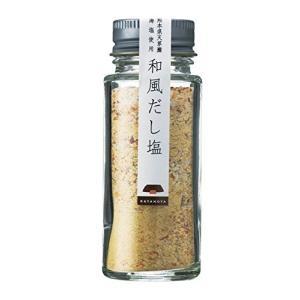和風だし塩(50g入)