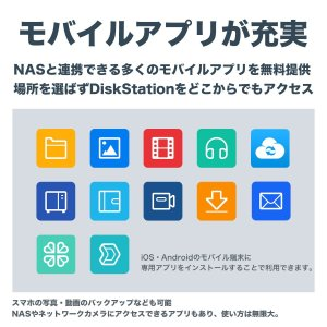 NAS HDDセットSynology DS218j & Seagate HDD 2ベイ / ...