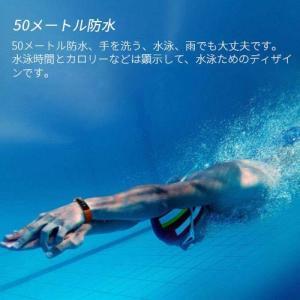 Huawei Honorバンド3スマートバンド水泳可能スボッツウオッチ OLEDスクリーン心拍数ステップ 無NFC30日連続使用可能防水 第|takes-shop