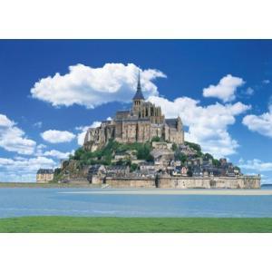 3000ピース ジグソーパズル 究極 パズルの達人 モン・サン・ミッシェルとその湾IVフランス スモールピース(73x102cm)|takes-shop