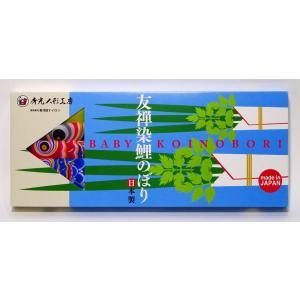 室内用ミニ鯉のぼりセット 吹き流しと3色の鯉のぼりがひと箱に入った手軽な鯉のぼりセット|takes-shop