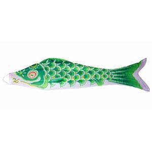 J-JUMP(ジェージャンプ)こいのぼり 単品鯉のぼり みどり 緑鯉 1.5M 新型 ナイロン 丈夫 お庭 ベランダ用 手持ち 手軽に遊べる|takes-shop