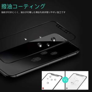 iPhone XR ガラスフィルム のぞき見防止 JASBON 強化フィルム 液晶保護フィルム 飛散...