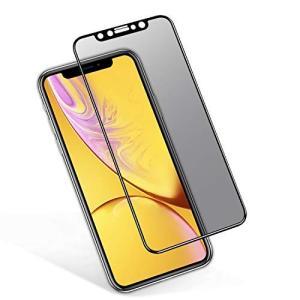 VIUME iPhone XR ガラスフィルム 覗き見防止ガラスフィルム 全面保護 覗き見防止 ラウ...