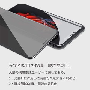 iPhone XR ガラスフィルム覗き見防止 超薄型0.30mm 液晶保護フィルム 高透過率,全面保...