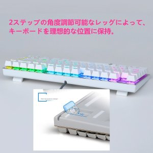 e元素メカニカル式ゲーミングキーボード 青軸81キーアンチゴーストキー 10色可調節呼吸モードLEDバックライト付き USB有線防水ゲーム用|takes-shop