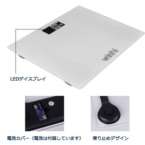 Winhi 体重計 ヘルスメーター デジタルスケール シンプル 軽量 薄型 コンパクト 大文字表示 高級強化ガラス 体重 計 オススメ ミニ|takes-shop