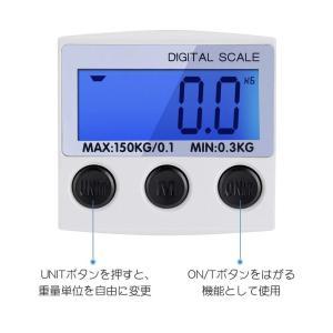 ベビースケール 赤ちゃん用体重計 生活防水 精密電子秤 電子スケール 見やすい デジタル表示|takes-shop
