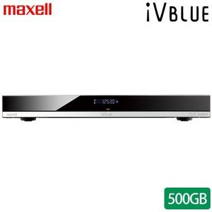 maxell iVDRスロット搭載 アイヴィブルー 500GB HDD内蔵 BIV-WS500|takes-shop